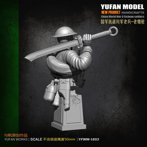 Yufan Model   Bust Resin Soldier Originally Created Chinese Anti-japanese War Veterans YFWW-1855