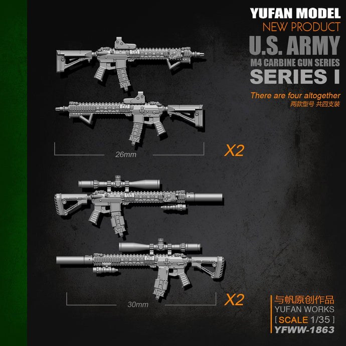Yufan Model  Original 1/35 m4 Rifle-1 Model Kit Resin 2-3CM  Soldier accessories Yfww-1863