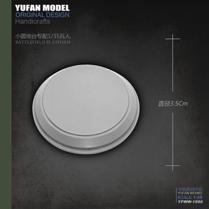 1:35 Resin Round Platform Accessories Created 3.5cm Scale Model YFWW-1996 - Yufan Models Store