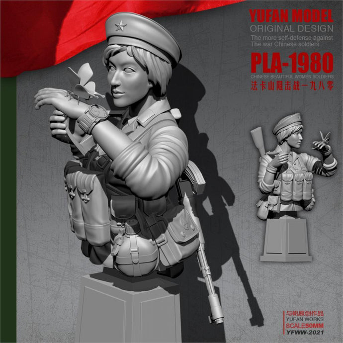 YuFAN Model  1/18  Resin Bust Female soldier mountain lion, resin kits  YFWW-2021