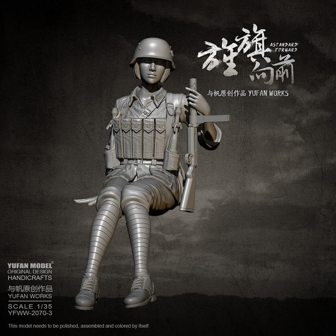 YUFAN MODEL 1/35 Resin figure kits Female soldier self-assembled YFWW-2070-3