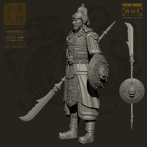 YUFAN Model 1 / 24 Resin kits Figure Chinese Ancient  Resin soldier  YFWW-2031