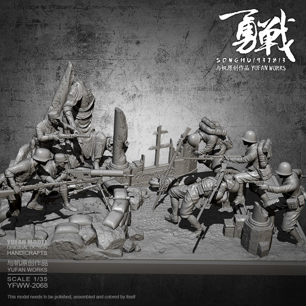 China vs Japan 1937 Battle of Shanghai Diorama 1/35 Resin figure model kits (7 Soldier + platform full set) YFWW-2068