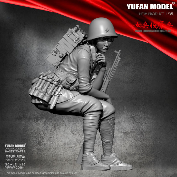 1/35  Resin Figure Kits Yufan Model Female scout Model Self-assembled YFWW-2066-4