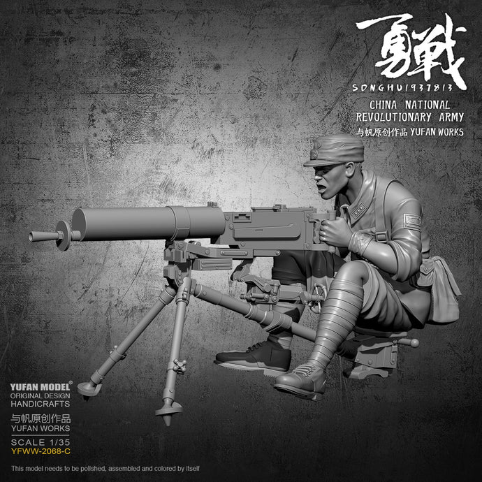 YuFan Model 1/35 Resin figue kits self-assembled YFWW-2068C