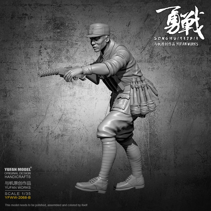 YuFan Model Resin model kits figure self-assembled YFWW-2068B