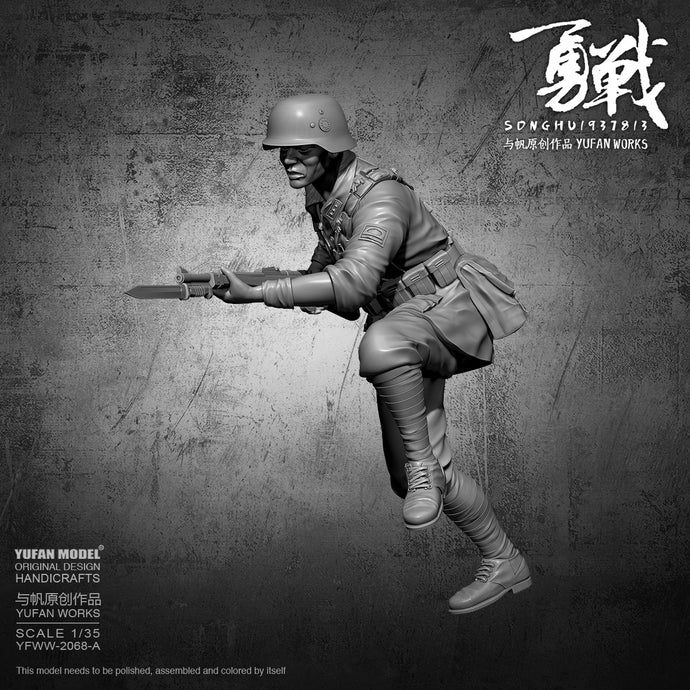 YuFan Model 1/35 Resin model kits figure self-assembled YFWW-2068A