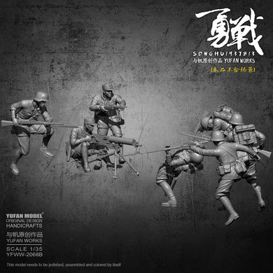 YuFan Model 1/35 Resin model kits self-assembled (7 soldiers without platform) YFWW-2068B