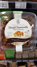 Chefs Choice - French Chanterelle Mushrooms
