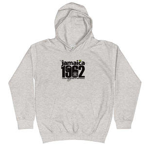 Jamaica 1962 - 50th Year Independence Celebration Kids Hoodie