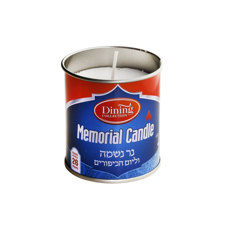 Dining Collection Memorial Tin (26 hr.)