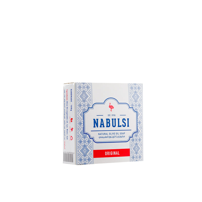 Premium Original Ostrich Nabulsi Soap 100gm (BUY ONE & GET ONE FREE)