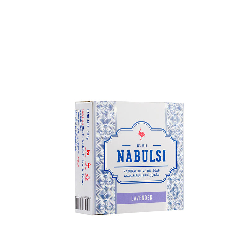 Premium Lavender Ostrich Nabulsi Soap 100gm (BUY ONE & GET ONE FREE)