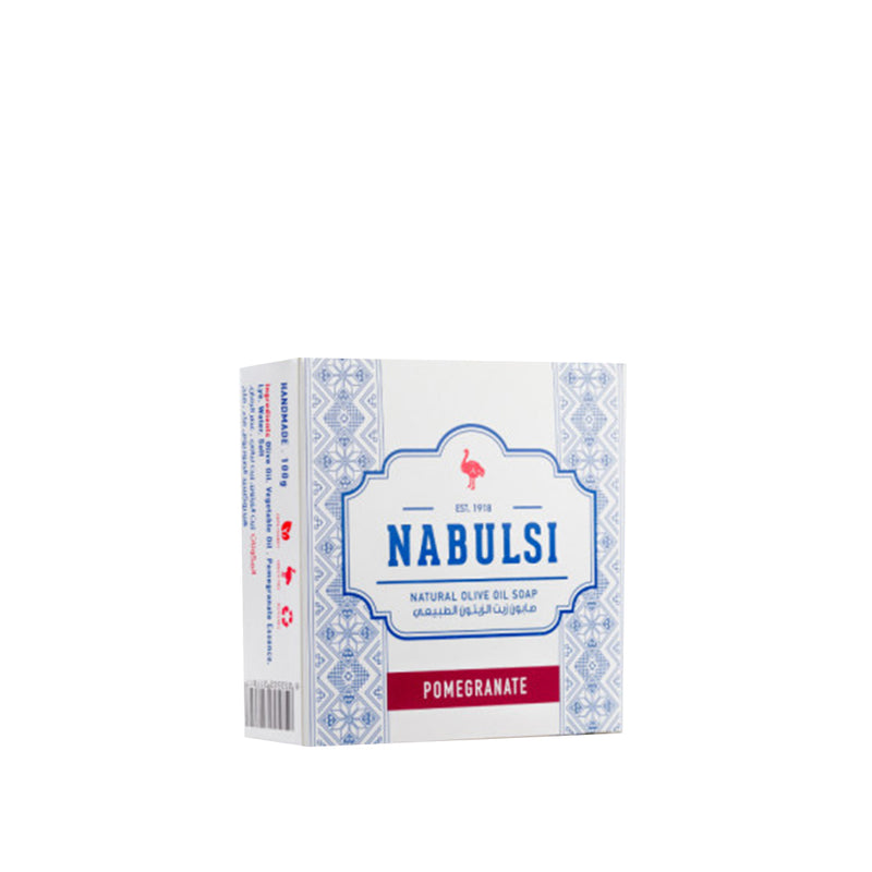 Premium Pomegranate Ostrich Nabulsi Soap 100gm (BUY ONE & GET ONE FREE)