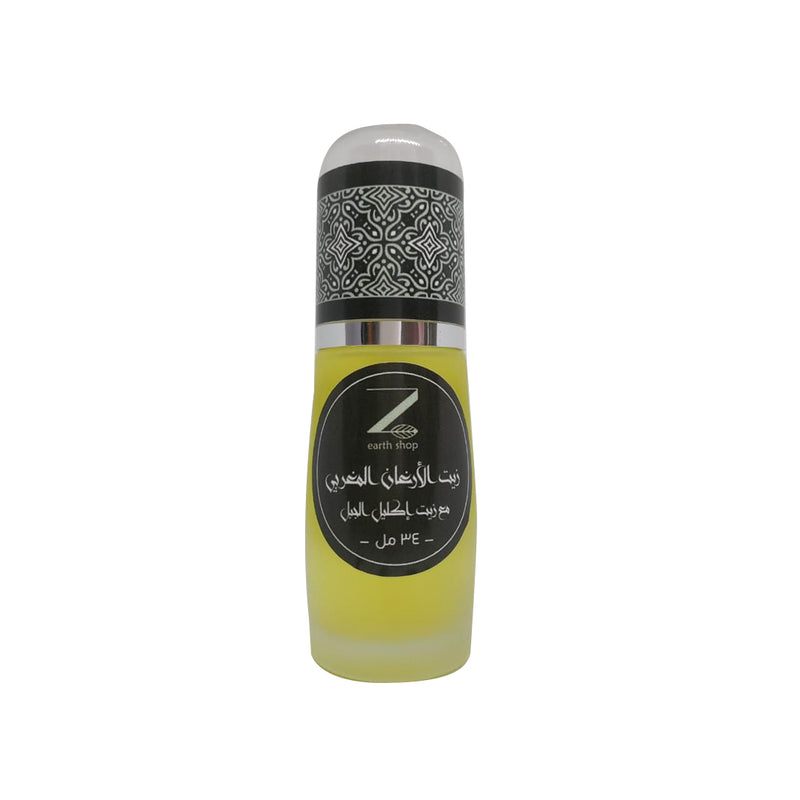 Z Earth Shop Organic Argan With Rosemary Oil Blend 34 ml