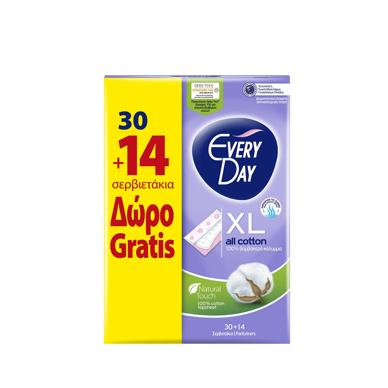 Everyday All Cotton Extra Long 30+14 Free