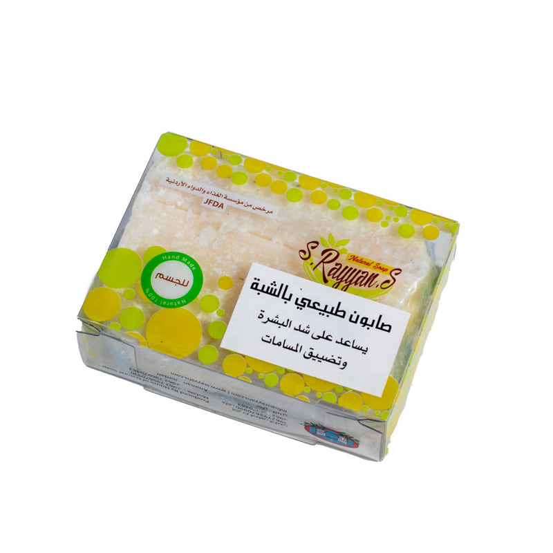 Al Sheba Body Natural Soap