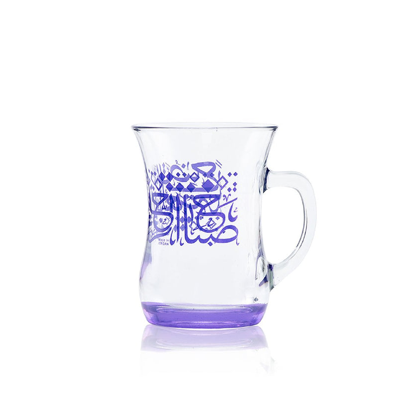 Set of 2 Pcs Mugs (Organic Color)