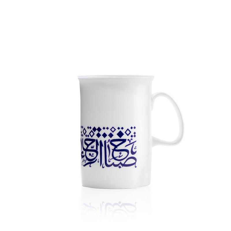Large Mug (Organic Color)
