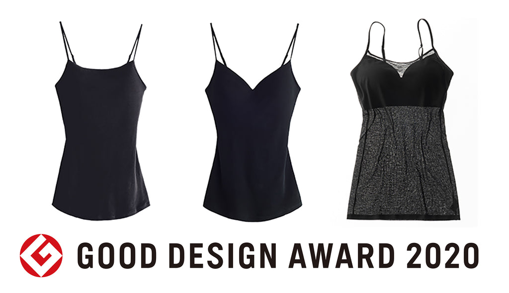 GOOD DESIGN AWARD 2020 受賞 LINDRA(Ariel,Nadia,Jade)camisole