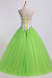 2019 Bicolor Beaded Bodice Quinceanera Dresses Sweetheart Tulle Ball Gown Lace Up Floor-Length