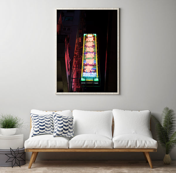 Kunstdruck - Fotokunst - Hong Kong - Neon Lights 2