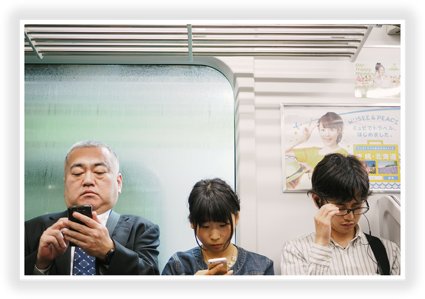 Tokyo - On the Train