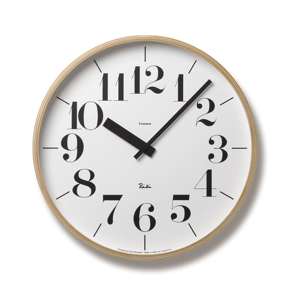 Riki Wall Clock, Two Sizes - Acacia