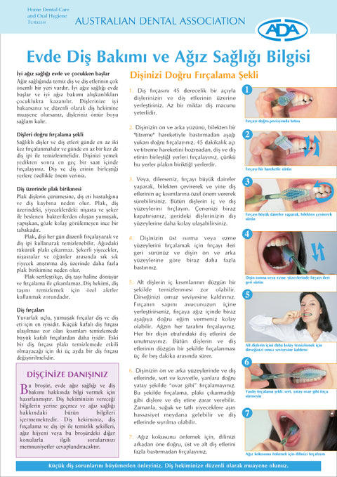 Home Dental Care - Other Languages