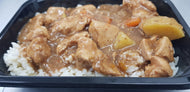 Durban Chicken Curry with rice