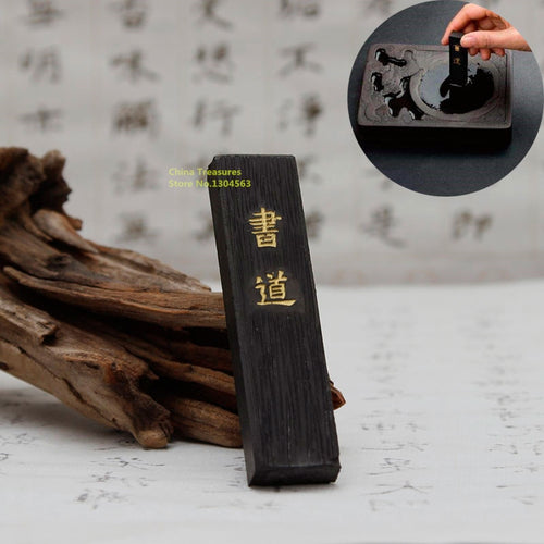 1piece Hukaiwen Chinese Calligraphy Brushes Ink Stick Sumi-E ink Painting Ink Stick Sumi E Ink Block Ink Stick Hui Mo Shu Dao