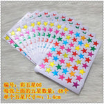 10pc/bag, Child Gilding Reward Flash Sticker Mother Teacher Praise Label Award Five-pointed Star Smiley Face Gold Sticker