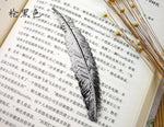 1pc Creative Retro Feather Metal Bookmark Beautiful Cool Book Page Mark Children Student Gift Stationery School Office Supplies