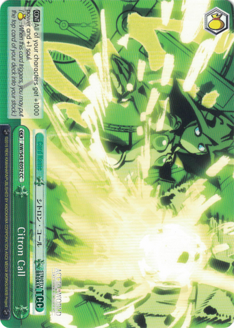 AW/S43-E052 Citron Call - Accel World Infinite Burst English Weiss Schwarz Trading Card Game