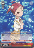 AW/S43-E069 Chatterbox, Niko - Accel World Infinite Burst English Weiss Schwarz Trading Card Game