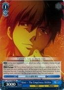 FZ/S17-E086S Kirei - The Emptiness Within (Foil)
