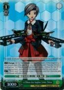 KC/S25-E069S 1st Chitose-class Seaplane Carrier, Chitose (Foil) - Kancolle English Weiss Schwarz Trading Card Game