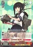 KC/S25-E091R 1st Fubuki-class Destroyer, Fubuki (Foil) - Kancolle English Weiss Schwarz Trading Card Game