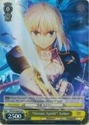 FS/S34-E005S Heroic Spirit Saber (Foil) - Fate/Stay Night Unlimited Blade Works Vol.1 English Weiss Schwarz Trading Card Game