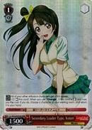 LL/W24-E053R Secondary Leader Type, Kotori (Foil) - Love Live! English Weiss Schwarz Trading Card Game