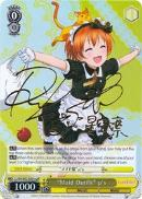 "LL/EN-W02-E001eμR ""Maid Outfit"" μ's (Foil) - Love Live! DX Vol.2 English Weiss Schwarz Trading Card Game"