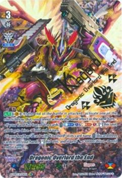 V-EB07/XV01EN Dragonic Overlord the End (Parallel XVR) - The Heroic Evolution Cardfight!! Vanguard! English Trading Card Game
