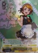 "LL/EN-W02-E001hμR ""Maid Outfit"" μ's (Foil) - Love Live! DX Vol.2 English Weiss Schwarz Trading Card Game"