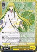 FGO/S75-E001SP New Being Created by the Gods, Kingu (Foil) - Fate/Grand Order Absolute Demonic Front: Babylonia Weiss Schwarz Trading Card Game