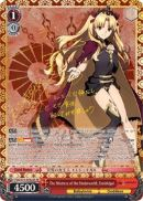 FGO/S75-E052SP The Mistress of the Underworld, Ereshkigal (Foil) - Fate/Grand Order Absolute Demonic Front: Babylonia Weiss Schwarz Trading Card Game