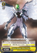 AW/S18-TE07 Silver Wings, Silver Crow