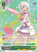 "BD/EN-W03-037SPM ""A Sparkling Stage"" Eve Wakamiya (Foil) - Bang Dream Girls Band Party! MULTI LIVE English Weiss Schwarz Trading Card Game"