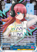"BD/W73-E070SPa ""Supreme Music"" CHU? (Foil) - Bang Dream Vol.2 English Weiss Schwarz Trading Card Game"
