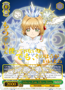 CCS/WX01-035SEC Sakura: Pure White Dress (Foil)