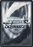 AW/S43-E015 Will of Opposition, Haruyuki - Accel World Infinite Burst English Weiss Schwarz Trading Card Game